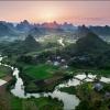 Панорама с холма Cui Ping