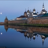 Отражение Соловецкого Кремля