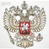 Календарь Россия 2015