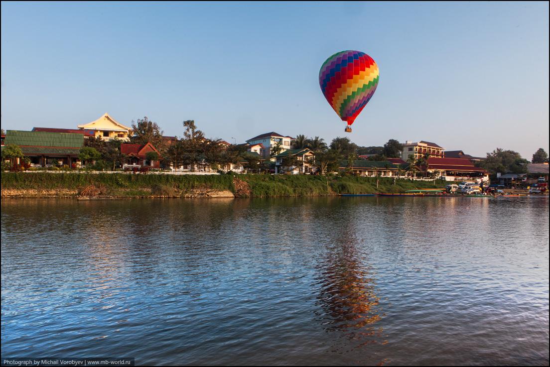 Воздушные шары Ванг Вьенга