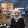 Люди Йемена