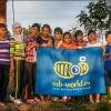 Местные детишки с острова Суматра