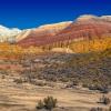 Вот такие разноцветные горы Ак-Тау в природном заповеднике Алтын-Эмель. Казахстан!!!