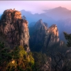 Рассвет в парке Хуаншань