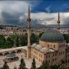 Мечеть Халиль Ур Рахман