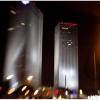 Тель Авив. Башни Азриэли