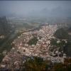 Деревня Ксинпинь с высоты