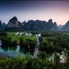 Деревня Мин Ши
