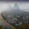 Вид на деревню Xingpin