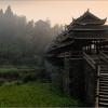 Мост ветра и дождя в Ченьяне