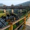 Мост ветра и дождя в Чэньяне