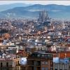 Утренний вид Барселоны