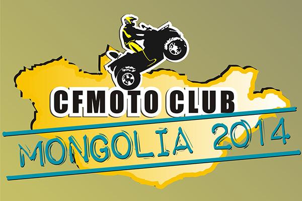 mongolia_na__glavnuy.jpg