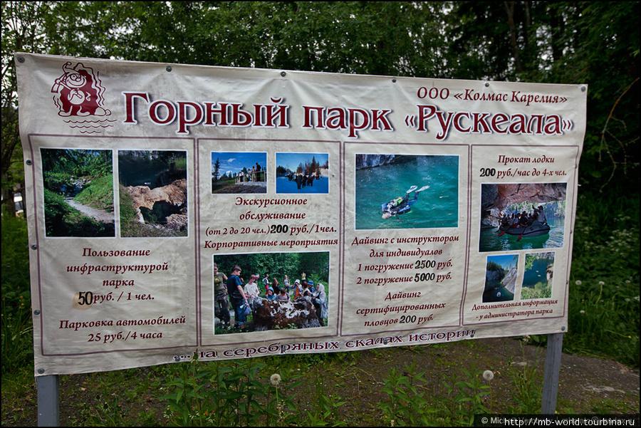 Kareliya-Mramornyy-kanon (1).jpg