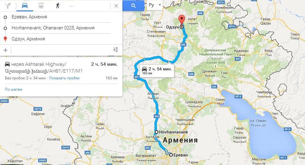 Маршрут Ереван - ОДзун.jpg